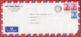 Luftpostbrief MiF Mi 201,203 Queen, Hong Kong Nach Hamburg 1964 (12672) - Storia Postale