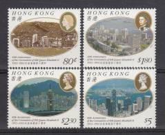 Hong Kong MNH Scott #673-#676 Set Of 4 40th Anniversary Coronation Of Queen Elizabeth II - Nuevos