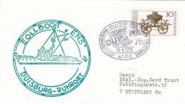 """SCHIFFSPOST: Zollboot, ZB """"EMS"""", Duisburg-Ruhrort,  Stempel: Duisburg DUPOSTA ´76 - 18.9.1976"""