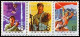 1978 CHINA T32  Learn From The Hard-Boned Sixth Company 3V - 1949 - ... People's Republic