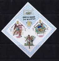 1969 Jeux Olympiques De Munich Surcharge Sur Bloc Non-dentelé  Michel Bloc 16B * - Umm Al-Qiwain