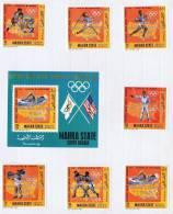 MAHRA   1967  Jeux Olympiques De Grenoble  Peggy Flemming  Or En Patinage Michel 147-53, Bloc 17 - Aden (1854-1963)