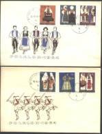 YUGOSLAVIA - JUGOSLAVIA  - DANCES  - LADIES COSTUMES - FDC -1961 - Costumes