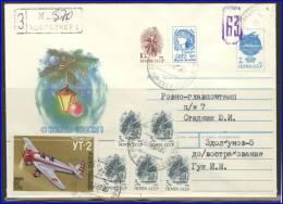 UKRAINE Postal History Envelope UA 130 Provisional Postage Overprint - Ukraine