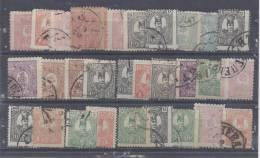 IRAN -  1889  - PETIT LOT  - VARIETES DE PIQUAGE -  OBLITERES - B - - Iran