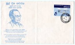 Sri Lanka - Opening Of Bandaranaike Memorial Hall - 15c - FDC - 1973 - 598 - Unaddressed - Sri Lanka (Ceylon) (1948-...)