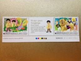 South Korea 2009 Joint Issue 60th Anniversary Diplomatic Relations Celebrations Philippines Child Art Culture Stamps MNH - Korea, South
