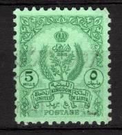 LIBYA - 1960/61 YT 181 USED - Libië