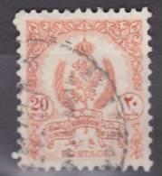 Libya, 1955, SG 216, Used - Libië