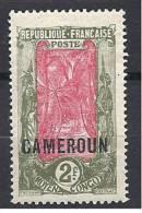 CAMEROUN   N� 99  NEUF**