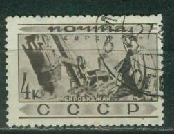 Russia 1933 Mi 432 Used - 1923-1991 URSS