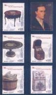 Portugal Musée Des Arts Décoratifs Meubles Porcelaine 2003 ** Decorative Arts Museum Furniture China ** - Unused Stamps