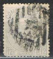 Sello 10 Cts Amadeo 1872, Parrilla Numeral 21 De BURGOS, Num 121 º - Usados