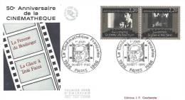 _38 Cinémathèque Française 1986 Marcel Pagnol Jean Epstein - FDC
