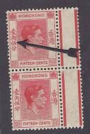 674r) MNH ** Hong Kong HK Print Error Variety Showpiece Block Scott #159 - Hong Kong (...-1997)