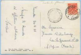 1955 SIRACUSANA L.10 VARIETÀ INCHIOSTRO FLUORESCENTE CART. ILL 27.7.55 PER ESPERTO DEL SETTORE (A122) - 6. 1946-.. Repubblica