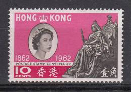 Hong Kong MNH Scott #200 10c Queen Victoria Statue, Victoria Park - Centenary Of 1st Hong Kong Postage Stamps - Hong Kong (...-1997)