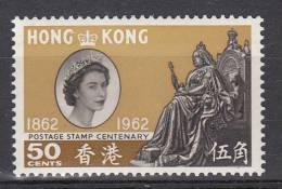 Hong Kong MNH Scott #202 50c Queen Victoria Statue, Victoria Park - Centenary Of 1st Hong Kong Postage Stamps - Hong Kong (...-1997)