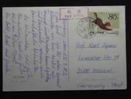 Ak China, The Li River, 1983, Nice Stamps - China