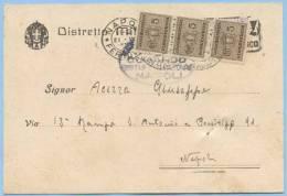 1941 SEGNATASSE C. 5x3 CARTOLINA DISTRETTO TASSA A CARICO 22.6.41 TARIFFA RIDOTTA X CITTÀ C. 15 OTTIMA QUALITÀ (5406) - Segnatasse