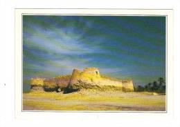 Bahrein: Ancien Fort Portuguais (13-844) - Bahreïn