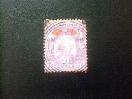 ZANZIBAR  1897 Sultan Seyyid Hamed-bin Thwain                Yvert & Tellier Nº 35 º FU  26 FE 98 - Zanzibar (...-1963)