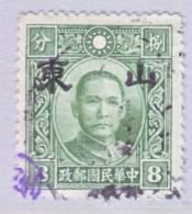 China SHANTUNG  6 N 21  Type II  Perf  14  (o)  No Wmk. - 1941-45 Northern China