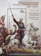 Russia,  2013,  General Skobelev, War Against Turkey, S/s - 1992-.... Federation