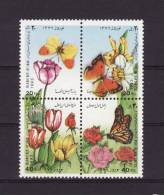 Iran 1993 - MNH ** - Butterflies Butterfly Flowers Rose - Papillons Schmetterlinge Fleurs Rosier Blumen --- 06t.mo - Papillons