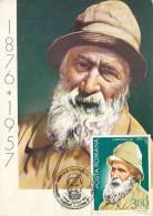 D11588 CARTE MAXIMUM CARD TRIPLE 1982 ROUMANIA - SCULPTOR BRANCUSI CP ORIGINAL - Sculpture