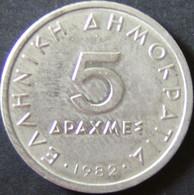 Griechenland - 5 Drachmen 1982 - KM 131 - Vz+ - Griechenland