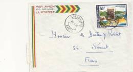 Marcophilie - Enveloppe Par Avion - Libreville Gabon Pour Sérent Morbihan - 1975 - Gabon