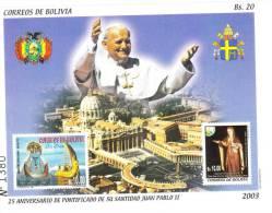 Bolivia 2005 Ponificate Of Pope John Paul II, 25th Anniversary S/S MNH - Bolivia