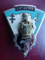 INSIGNE SAHARIEN  34e REGIMENT DU GENIE -DRAGO.2025 - Armée De Terre