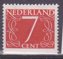 Nederland NVPH Comb. 2 Yv 612b 7ct Cijfer Onder Ongetand  Postfris MNH *** - 1949-1980 (Juliana)