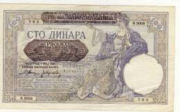 BILLET DE SERBIE # 100 DINARAS # CENT DINARAS # 1ER MAI 1941 # - Serbie