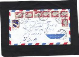 Lettre Par Avion METZ GARE Moselle 1963 Marianne De Decaris Multiple - Cachet Controle Aviation N° 1 - Storia Postale