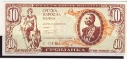 BILLET DE SERBIE # DIX DINARS # 10 DINARS # 1991 # PAPIER PLASTIFIE - Serbia