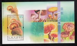 Hong Kong MNH Scott #1125 Souvenir Sheet $5 Hexagon Fungus - Mushrooms - Neufs