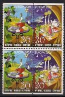 2005 Zypern Gr. Chypre Gr. Yv. 1064-5   Mi. 1056-7 Du DO  **MNH Booklet Set - 2005
