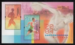 Hong Kong MNH Scott #1109 Souvenir Sheet Of 2 Different $5 Runners - Sports - Neufs