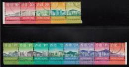 Hong Kong Used Scott #763-#775 Set Of 13 Panoramic Daytime View Of Hong Kong From Harbour - Hong Kong (...-1997)