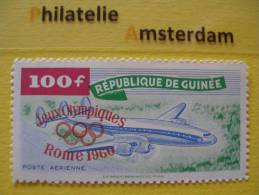 Guinea 1960, RED OVERPRINT / OLYMPICS OLYMPIADE OLYMPIQUES / ROME: Mi 51, ** - Summer 1960: Rome