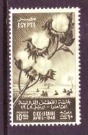 Egypt 270  *  COTTON - Egypt