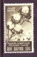 Egypt 270  *  COTTON - Unused Stamps