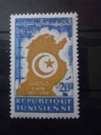 TUNISIE N°456 Neuf ** - Tunisia