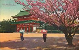 KYOTO THE HEIAN SHRINE - Kyoto
