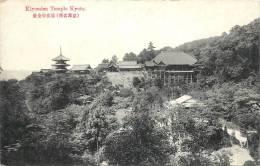 KYOTO KIYOMIZU TEMPLE - Kyoto
