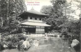 KYOTO GINKAKUJI - Kyoto