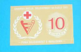 RED CROSS ( Croatian Coupon ) Voucher Bon Croix Rouge Cruz Roja Croce Rossa Rotes Kreuz Blood Donating - Coins & Banknotes